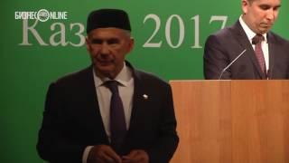 Минниханов принял участие в  работе Форума татарских религиозных деятелей