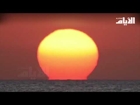 «حرف ا?وميغا ?» يظهر في شروق الشمس بساحل ا?مواج وسط صفاء كلي للجو  - نشر قبل 47 دقيقة