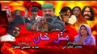 Muthal Khan Sindhi Tile Flim new Part1 2020 Azad studio Official