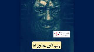 Junaid Jamsheed Naat Status - Dua Whatsapp Status - ILAHi Teri Chokat Par Bikhari Ban k Aya Hn