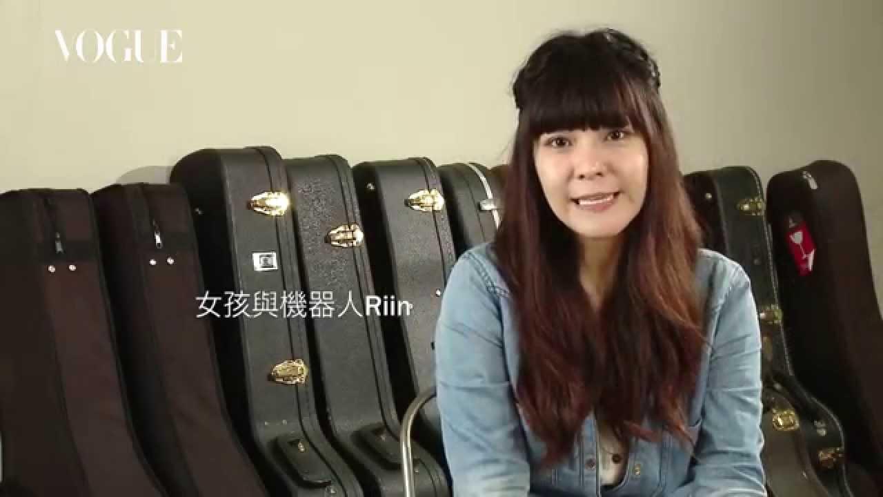 女孩與機器人Riin│野餐│快問快答 - YouTube