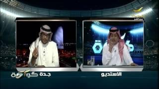 محمد البكيري : موقف الاتحاد الفلسطيني موقف مخجل و انتهازي و يمس سيادة المملكة العربية السعودية