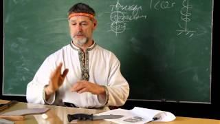 Чулкин В.И. Всё о ножах.Традиции и обряды.Часть1.
