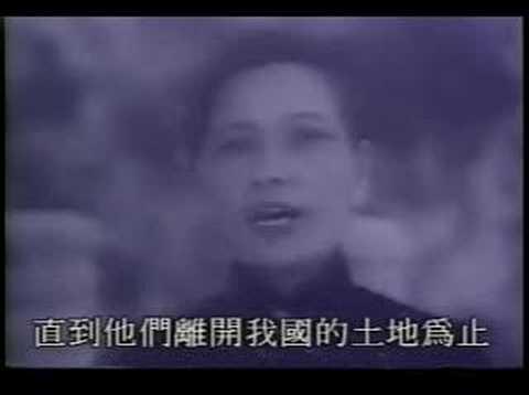 中国永远的第一夫人--宋美龄对国际的广播演讲