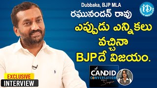 Dubbaka BJP MLA Raghunandan Rao Exclusive Interview | A Candid Conversation With Swapna