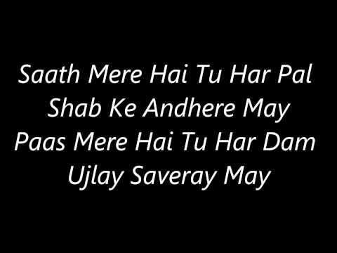 Atif Aslam's Aadat ( Juda Ho Ke Bhi Remix )'s Lyrics