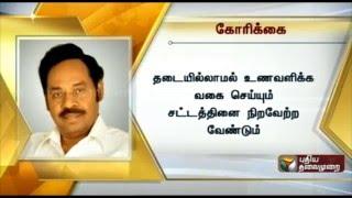 Tamil Nadu govt should implement food security act: Paari Vendhar