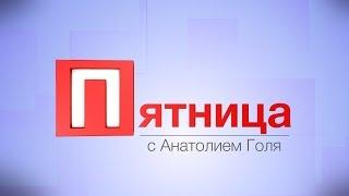 21.10.2016 Мариан Лупу и Игорь Додон