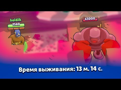 13 МИНУТ В РОБОРУБКЕ   Brawl Stars