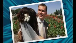 Свадьба. После ЗАГСа
