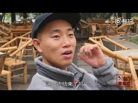 [Full HD] Kang Gary's trip in China - Ep 4: Tea chat during pastime in Chengdu