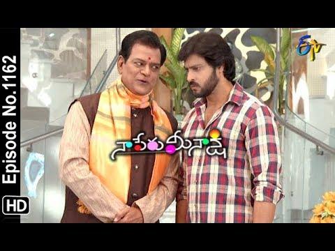 Naa Peru Meenakshi | 3rd December 2018 | Full Episode No 1162 | ETV Telugu