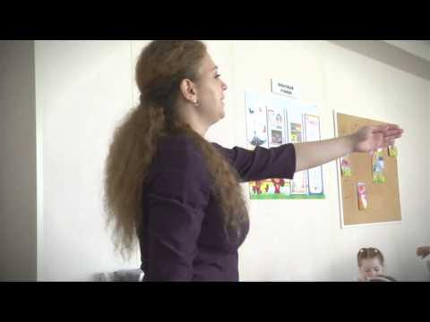 урок обучения грамоте знакомство с буквой ж