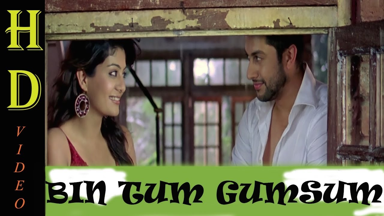 bin tum gumsum hone lage mp3 free download