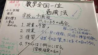 高校数学.