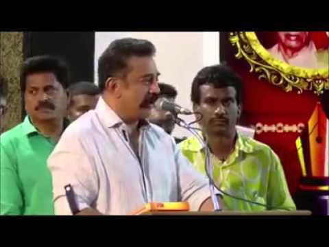 Kamal Speech About God