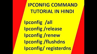 use of ipconfig command
