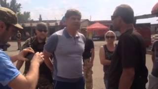 Батальон Айдар задерживает мэра г. Луганск. 07.08.14(О подробностях задержания мэра Луганска рассказал журналист В. Филимоненко: Приблизительно в 14:00, городско..., 2014-08-07T13:09:35.000Z)
