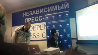 Обучение наблюдателей на выборах(28.02.12) Часть 1
