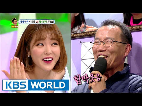 Trot is the only music genre? [Hello Counselor / 2017.02.20]