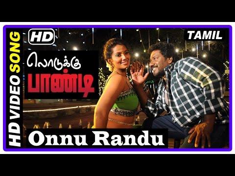 Lodukku Pandi Tamil Movie | Onnu Randu Song | Karunas | Neha Saxena