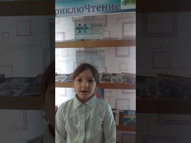 Изображение предпросмотра прочтения – МиланаИшмухаметова читает произведение «Крохотки: Утенок» А.И.Солженицына