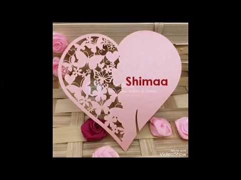 اسم شيماء مزخرف بالانجليزي و العربي رووعة Youtube