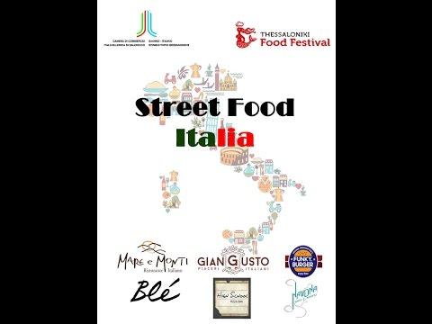 Street Food Italia - Food Festival Thessaloniki