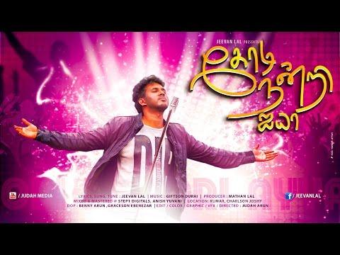 Kodi Nandri Ayyah | Jeevan Lal - Tamil Christian New Song HD