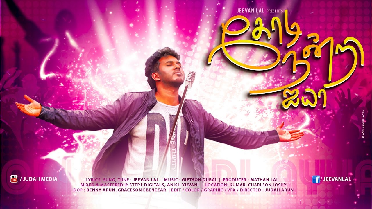 kodi-nandri-ayyah-jeevan-lal-tamil-christian-new-song-hd-judah-media