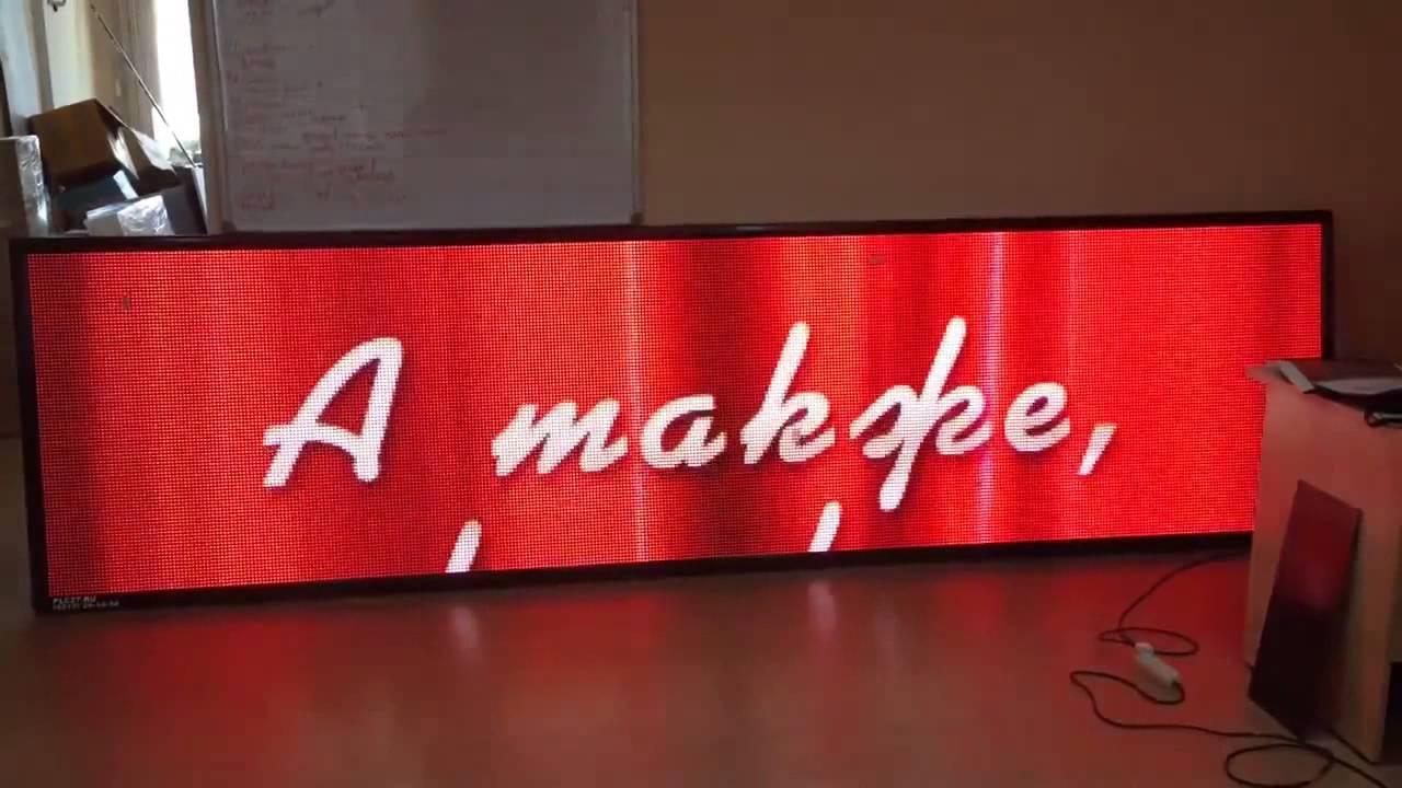 Ledmafia 》 светодиодные вывески по самой низкой цене на рынке и гарантией до ➁ лет ✓ в магазине светодиодного освещения ☀ledmafia.