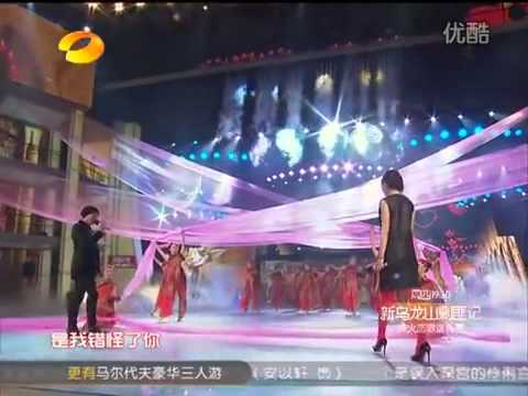 Yang Mi and Hawick Lau 杨幂刘恺威 错怪