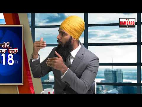 ontario election 2018: NDP Candidate Jagroop Singh - Brampton West