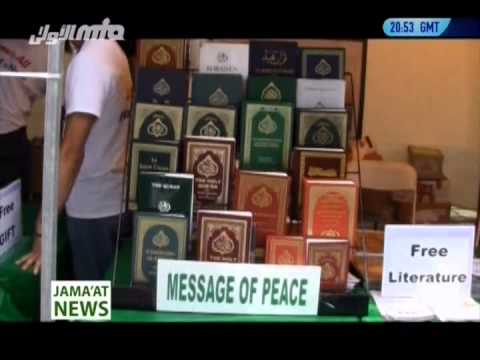 News Report: Islam Ahmadiyya Book Stall in Miami Book Fair USA