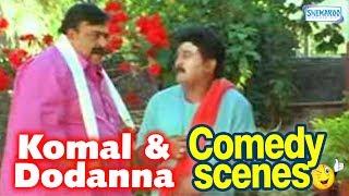 Komal Comedy -  Kannada  comedy Scenes - Dodanna comedy