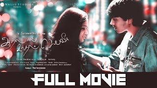Aadhalal Kadhal Seiveer Tamil Full Movie