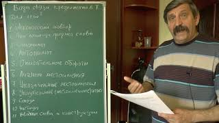 Как писать изложение и сочинение.  Урок 4.  Виды связи предложений в тексте и приемы сжатия