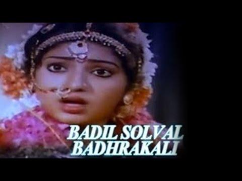 Bhadil Solval Bhadrakali Tamil Full Movie : Jaishankar, K R Vijaya