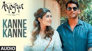 Kanne Kanne Audio Song | Ayogya | Sam C.S. | Anirudh Ravichander | Vishal, Raashi Khanna,