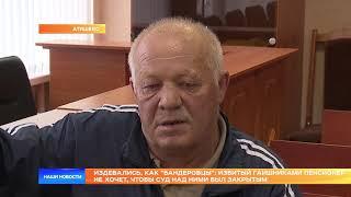 Инспекторов ДПС судят за избиение инвалида