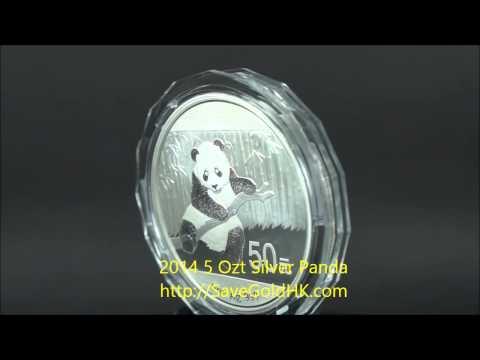 China Panda 2014 5 ozt silver bullion