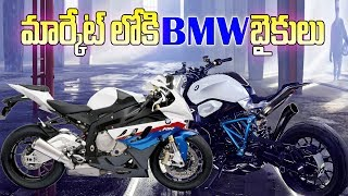 BMW G 310 R, BMW G 310 GS Launch Highlights | Price, Images, Features, Specifications
