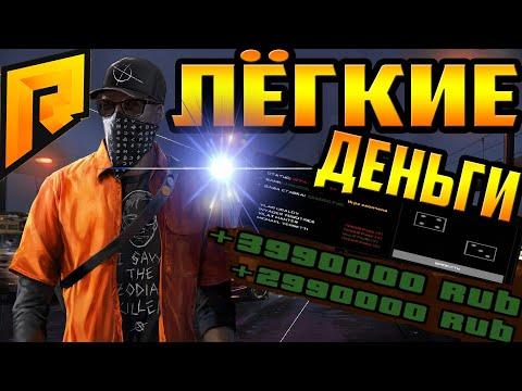 ПОДНИМАЕМ МИЛЛИОНЫ В КАЗИНО / БОЛЬШИЕ СТАВКИ / МОНТАЖ | RADMIR RP / Радмир РП