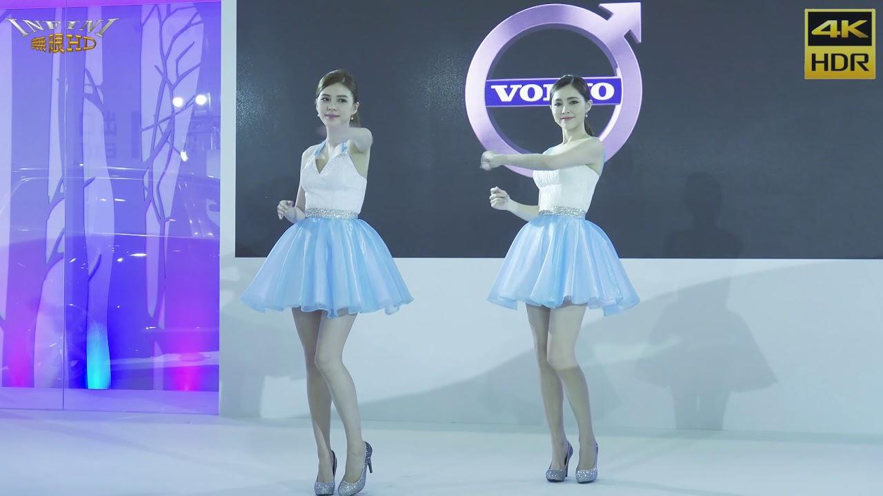 【大港新聞】2019高雄車展 VOLVO SG熱舞(4K HDR) - YouTube