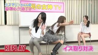 http://www.sanyobussan.co.jp/fan/sp/missmarine_special/ ミスマリンちゃんスペシャルサイト公開中!