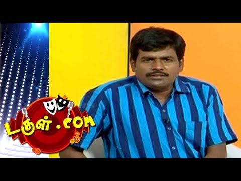 Dougle.com | Tamil Comedy |  24 Jun 2017