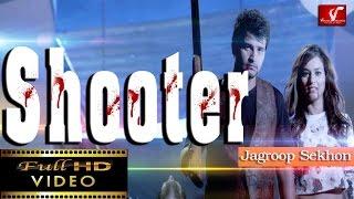 Jagroop Sekhon - Shooter || Latest Punjabi Song || R.Guru || Vvanjhali Records