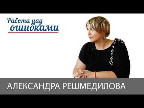 Петр Порошенко и новости из Хельсинки, - Д.Джангиров и А.Решмедилова, 'РнО', #427