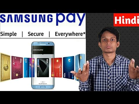 [Hindi] Samsung Pay & Android Pay