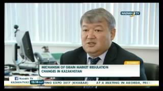 видео Тенденции зернового рынка | Клуб экспертов зернового рынка